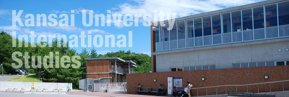 chương trình trao đổi sinh viên tại Kansai University of International Studies (KUIS)