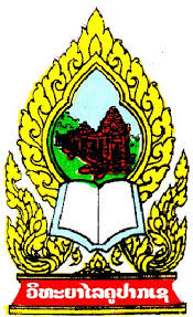 Kế hoạch đón tiếp Trường Cao đẳng Sư phạm Pakse, Lào