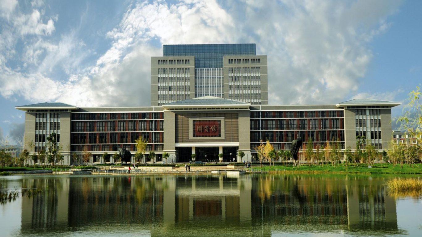 Chương trình trao đổi sinh viên ngắn hạn tại Trường Đại học Sư phạm Vân Nam, Trung Quốc