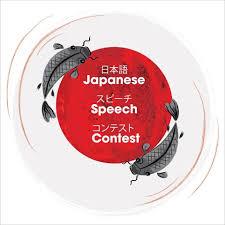 Cuộc thi hùng biện tiếng Nhật Cúp HOSEI lần thứ 6
