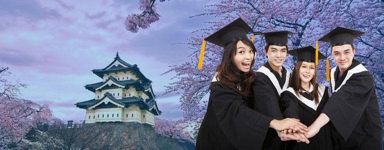Thông báo học bổng tuyển sinh chương trình đào tạo thạc sĩ tại Trường Sau Đại học CNTT Kyoto (KCGI) Nhật Bản năm 2021
